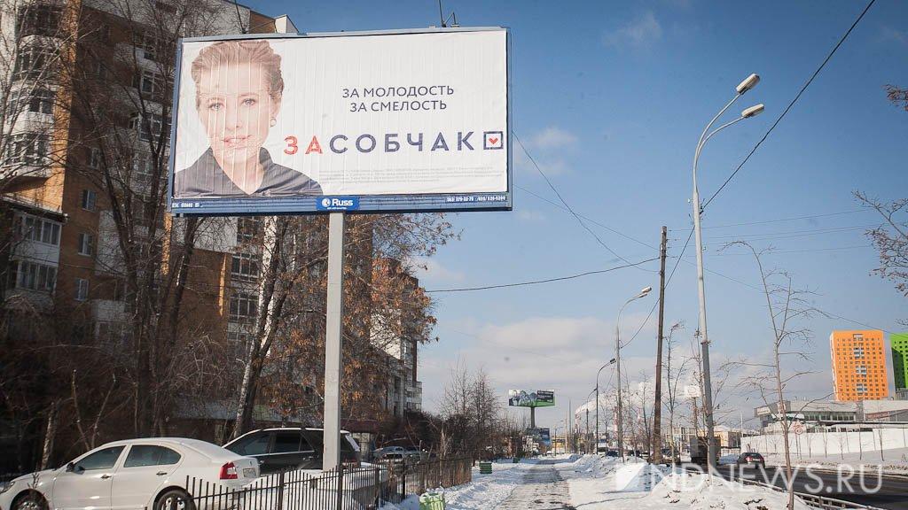 Теперь можно! Собчак едет в Крым