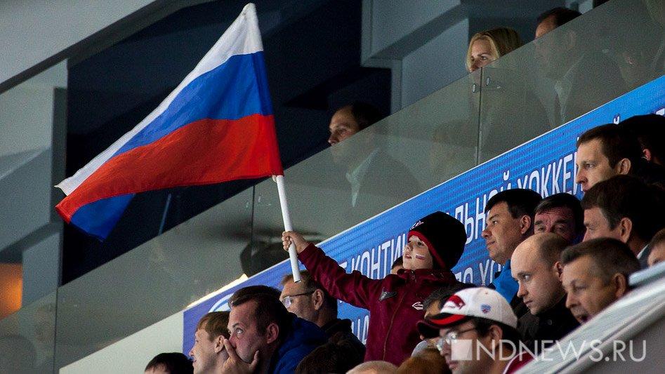 Жители России могут быть допущены нацеремонию закрытия ОИ-2018 сосвоим флагом