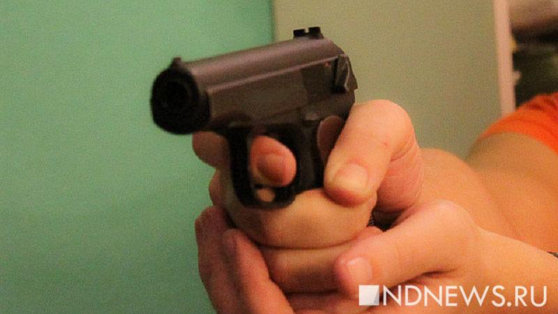 Для борьбы со стрельбой в школах Трамп предложил вооружить учителей