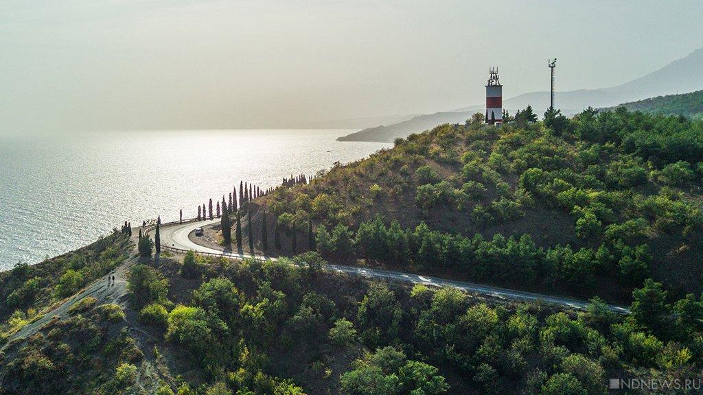Инвестиционный потенциал Крыма презентуют вВене