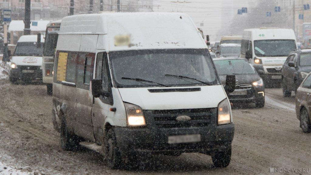 В Челябинске столкнулись маршрутки есть пострадавшие