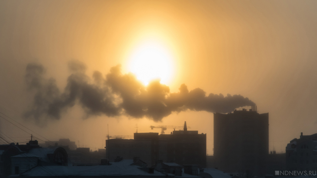 Свердловские синоптики предупредили о сильном загрязнении воздуха