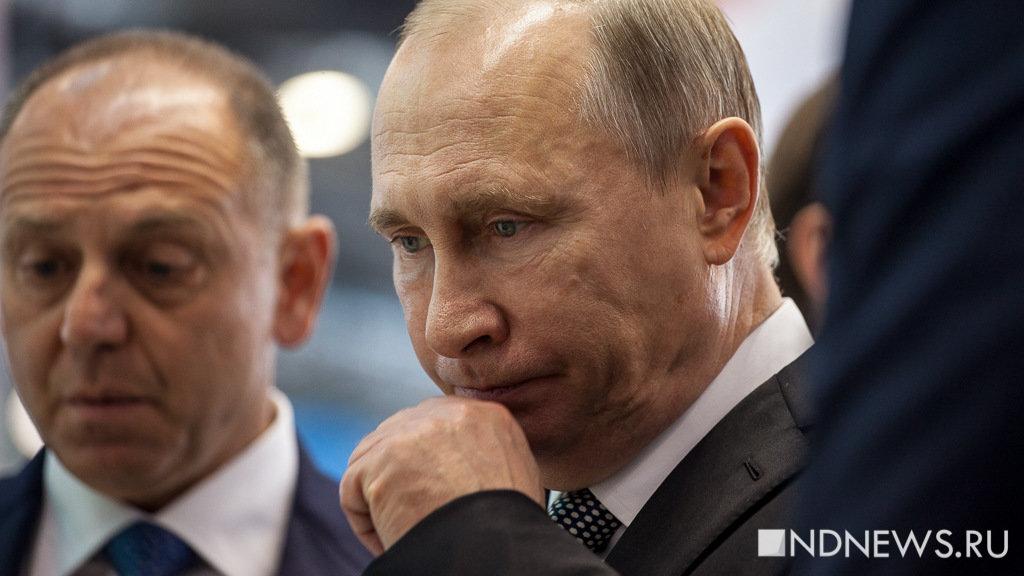 «Дайте документы, а не устраивайте вопли»: Путин потребовал от США доказательств «российского вмешательства» в выборы
