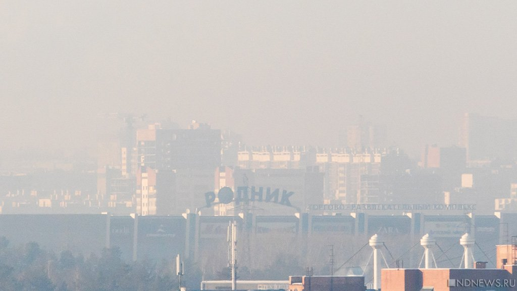 Генпрокуратура уличила Дворец спорта «Юность» взагрязнении атмосферного воздуха