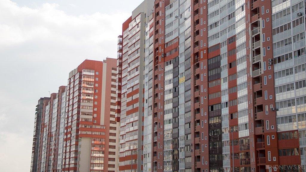 Рынок недвижимости: ожидать падения цен на жилье рано
