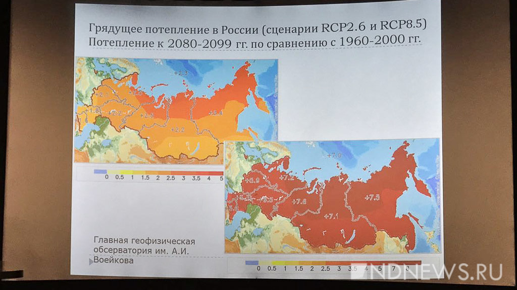 Вдальнейшем погода в РФ будет только хуже— Синоптики