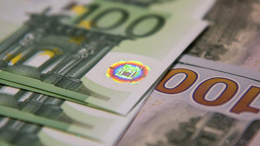 Бельгия намерена вложить в Крым десятки миллионов евро