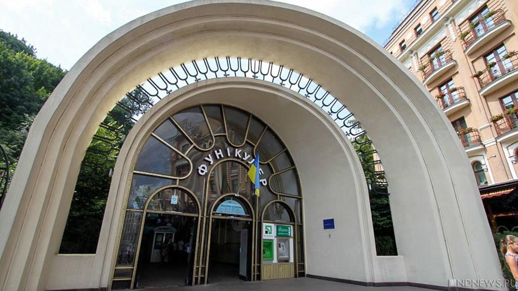 Запад начал расследование в отношении 210 украинских чиновников