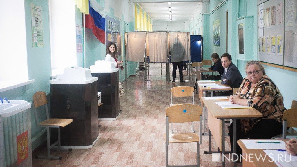 К выборам на участках Екатеринбурга установят металлодетекторы