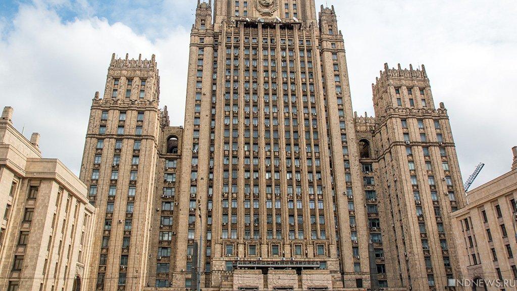 МИД РФ пообещал скорый ответ на «грубую провокацию» британского премьера