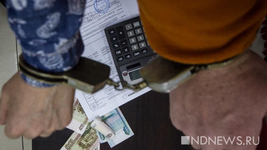 Нарушающим запреты ЦБ банкирам грозят уголовной ответственностью