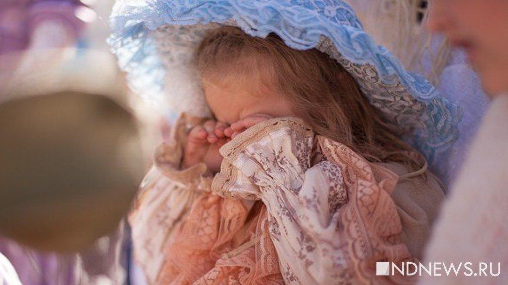 В Свердловской области выделят более 2 млрд рублей на «видимость помощи» многодетным