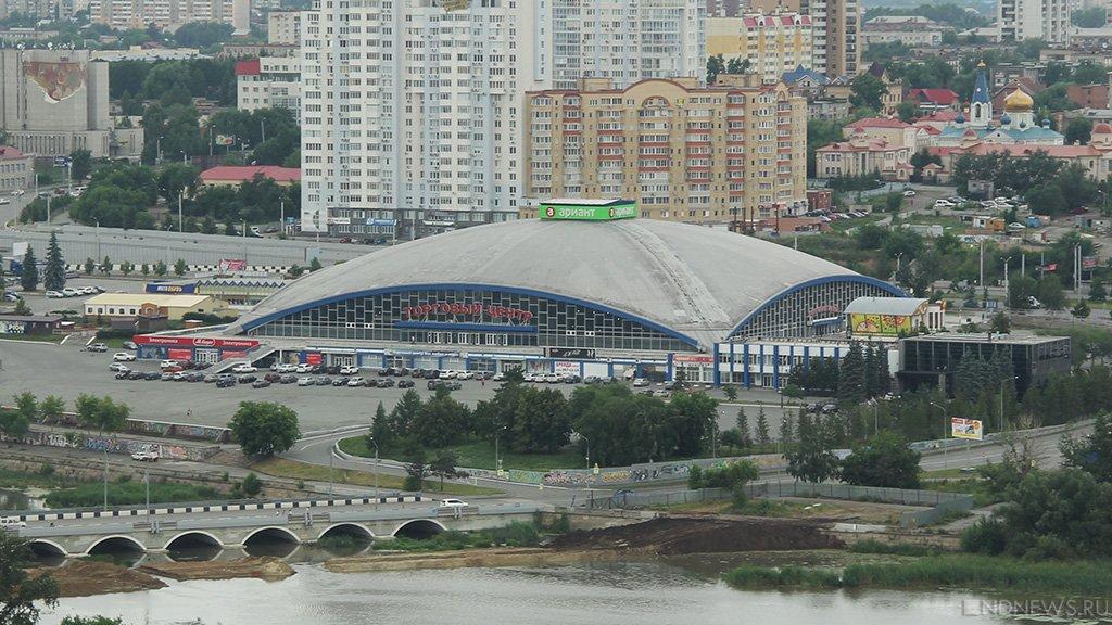 В Челябинске предложили признать памятником архитектуры торговые площади известного олигарха