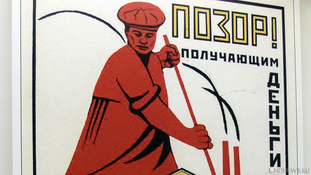 Украинцы заявили, что их зарплаты не хватает на жизнь