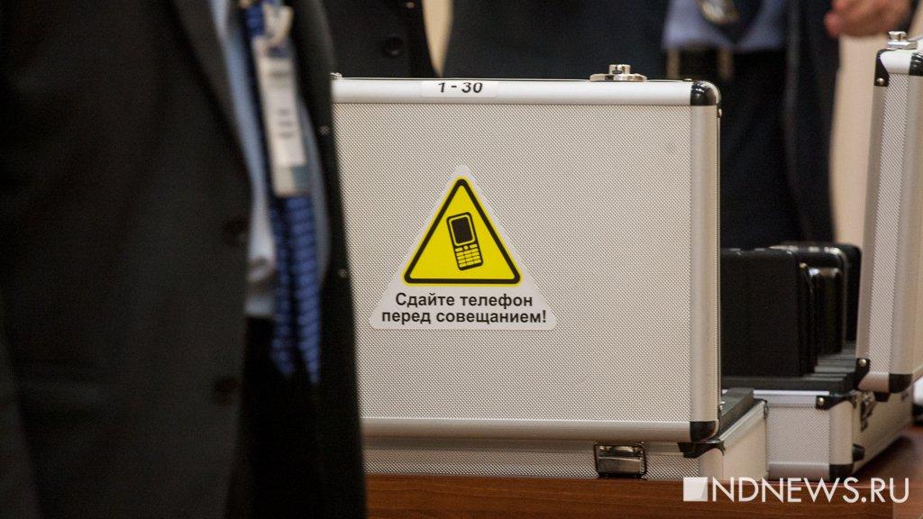Оборонщики назвали телефоны, которыми можно пользоваться в Минобороны