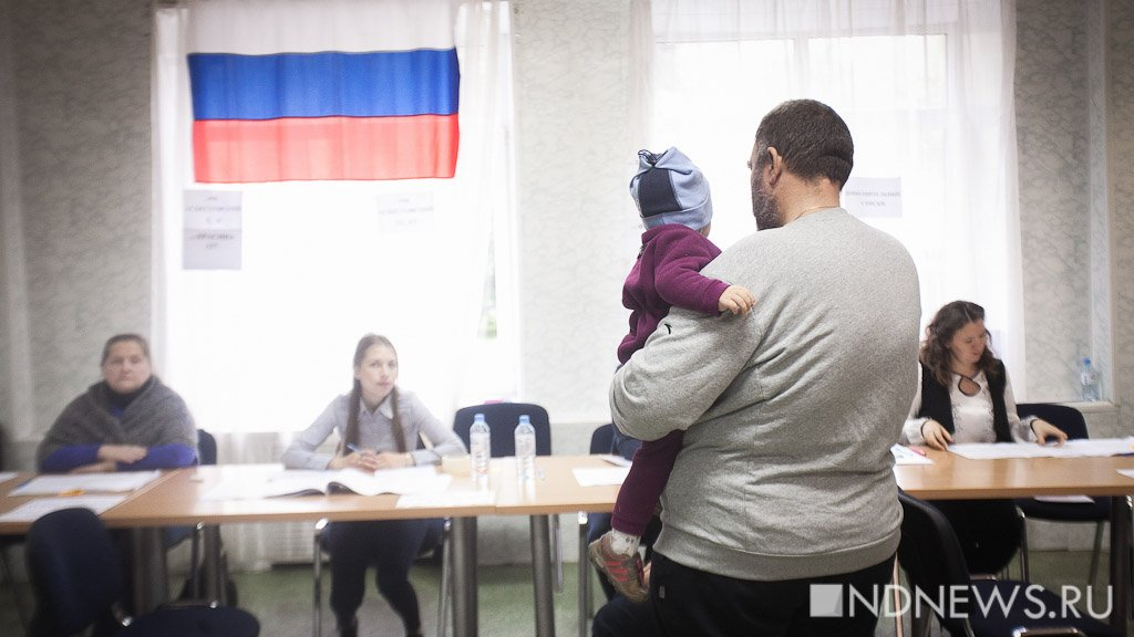 При голосовании по благоустройству паспортные данные екатеринбуржцев записывать не будут