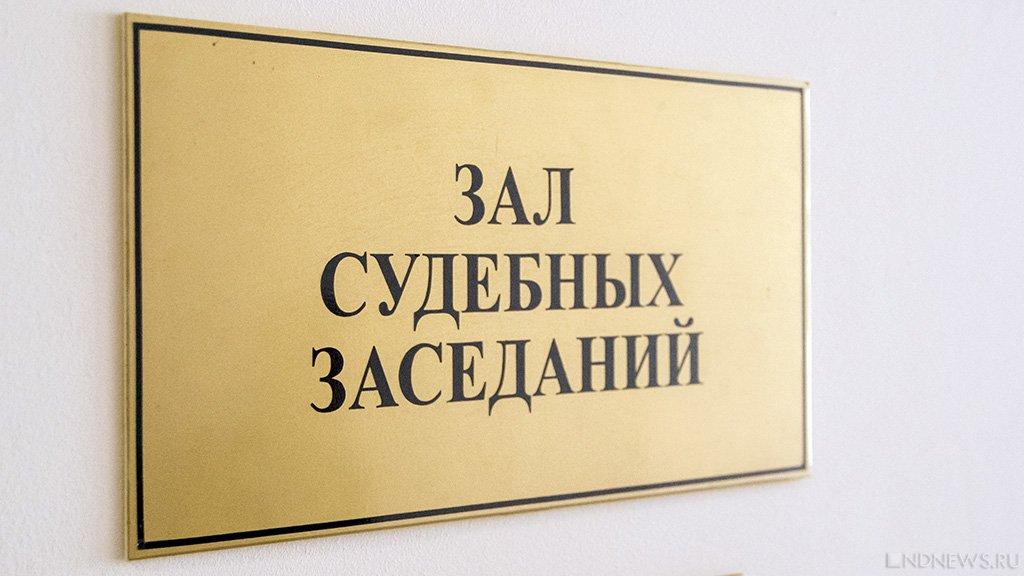 Суд заканчивает рассматривать дело экс-главы Феодосии