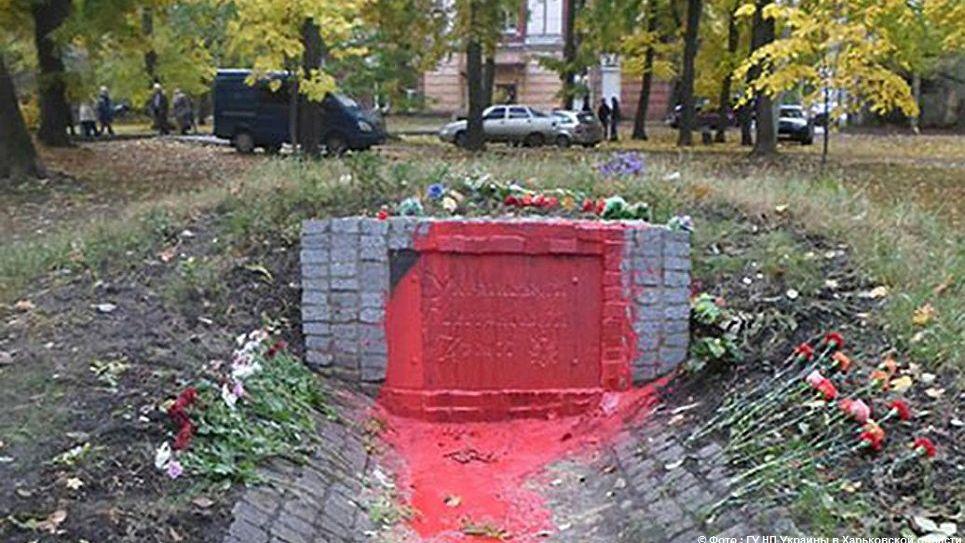 В Харькове испортили памятник соратникам Бандеры
