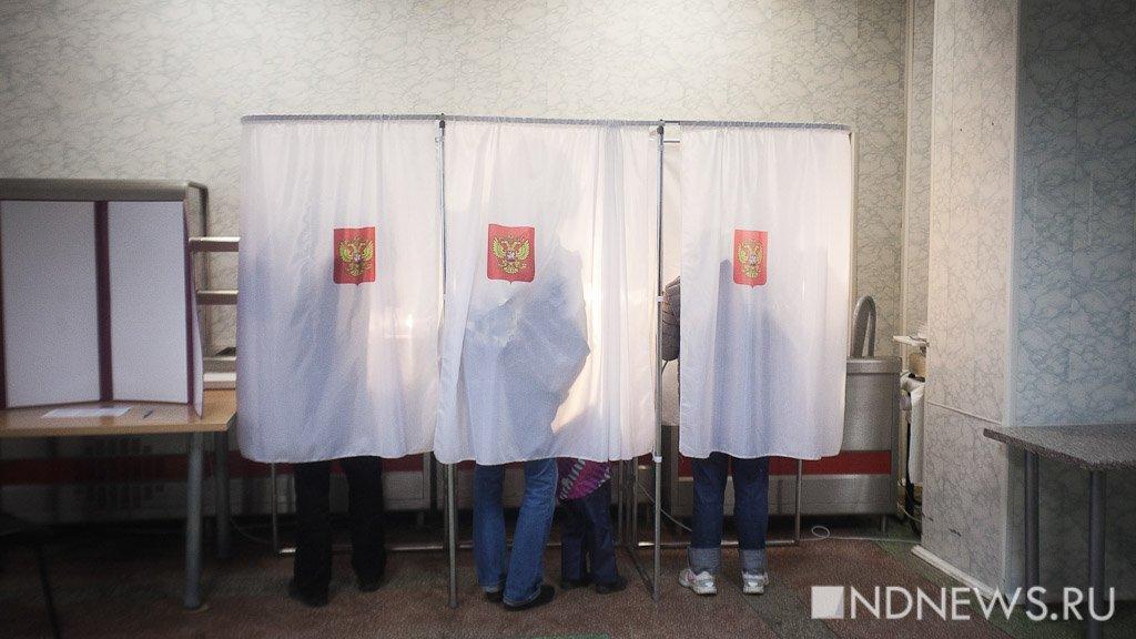 Свердловский избирком готовит для 18-летних избирателей «президентские» кружки