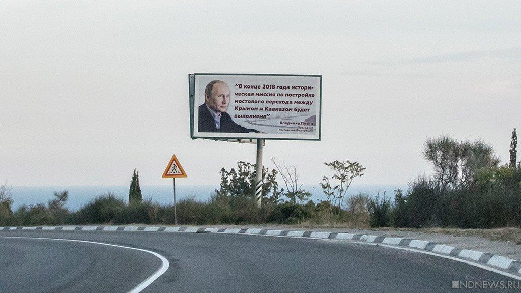 На Украине впали в истерику из-за визита Путина в Крым