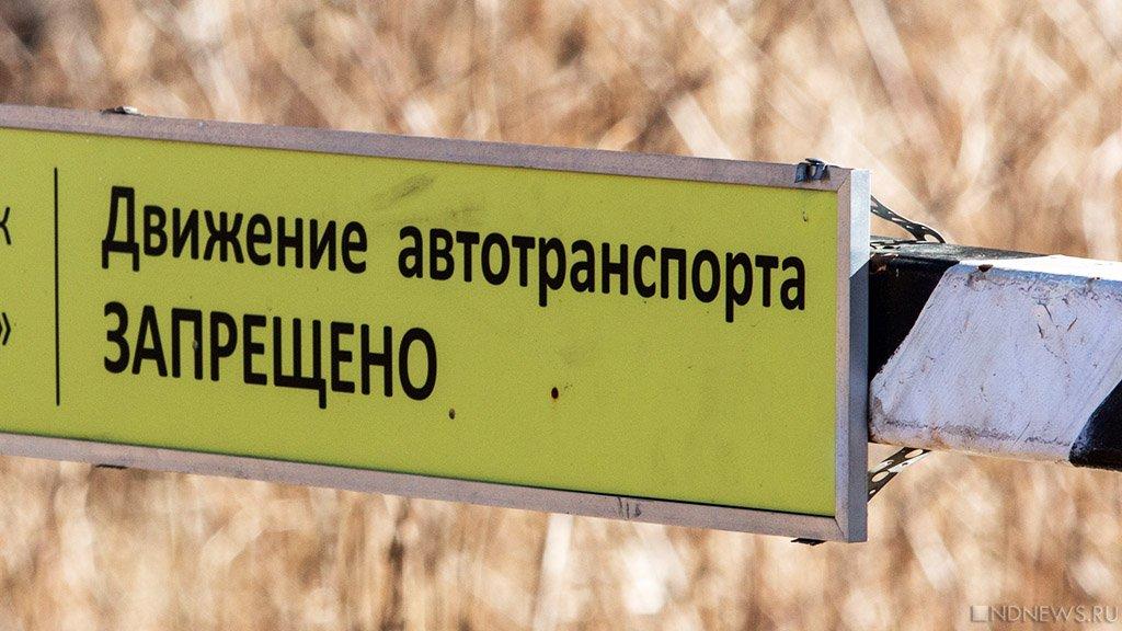 ВЧебоксарах пройдет торжественный концерт вчесть воссоединения Крыма сРоссией