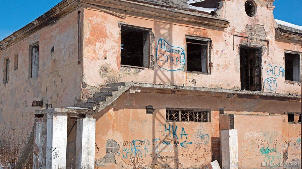 В Челябинске рухнула стена жилого дома