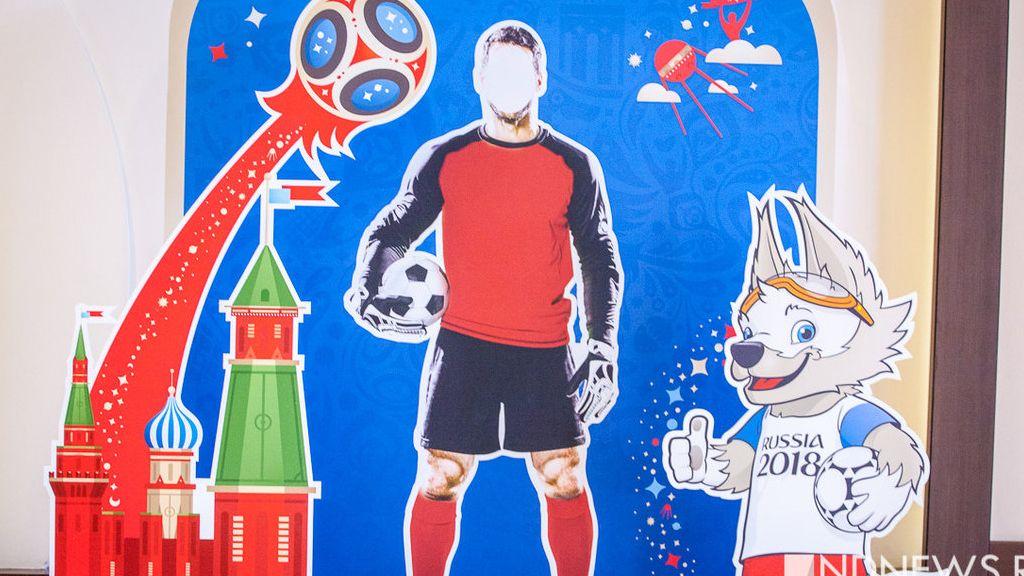 Границу РФ и Белоруссии готовят кчемпионату мира пофутболу