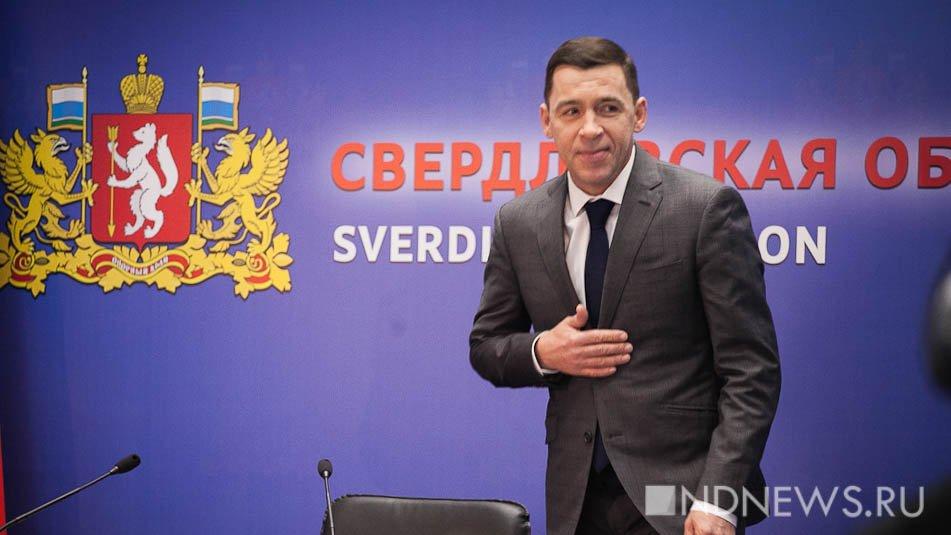 Куйвашев объяснил, зачем отменяет выборы мэра в Екатеринбурге