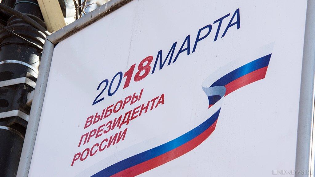 ЕСнепризнает проведение выборов В. В. Путина вКрыму