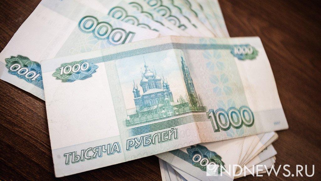 284,6 млн руб. выделит руководство РФНижегородской области на заработной платы бюджетникам