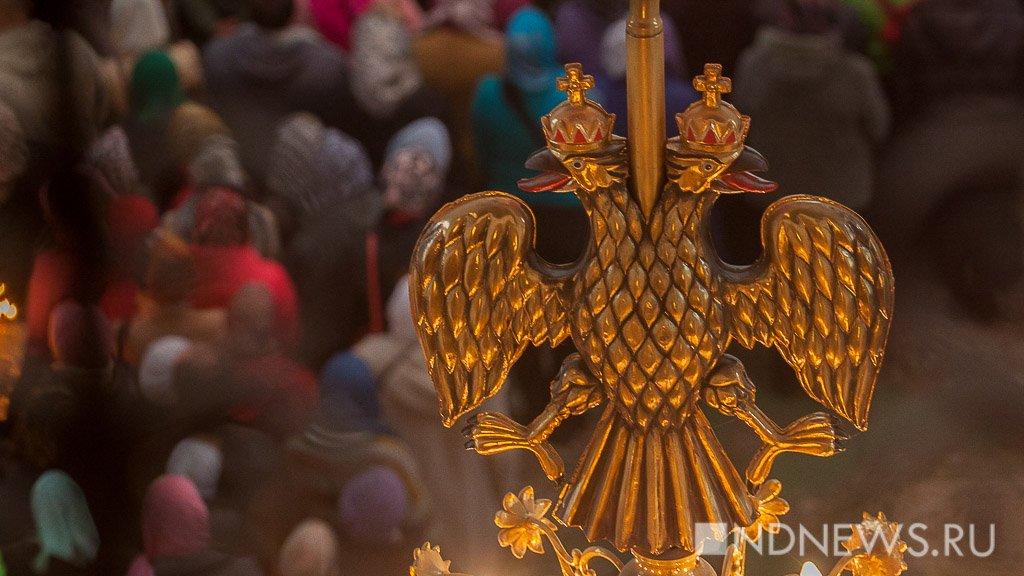 Заоскорбление чувств верующих 18-летний курганец заплатит 30 тыс. руб.