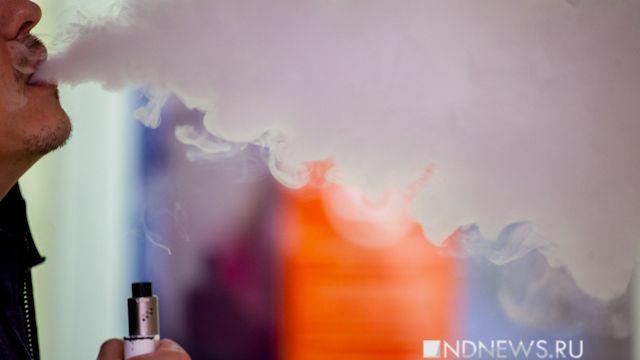 В США зафиксирована первая смерть из-за курения вейпа