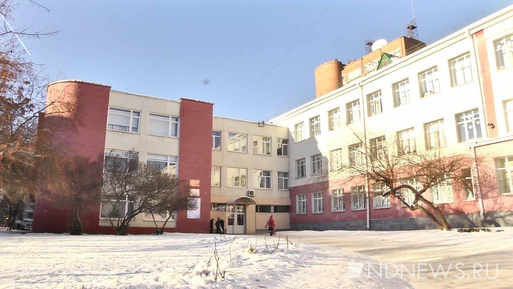 49 школ Екатеринбурга больше не принимают первоклассников