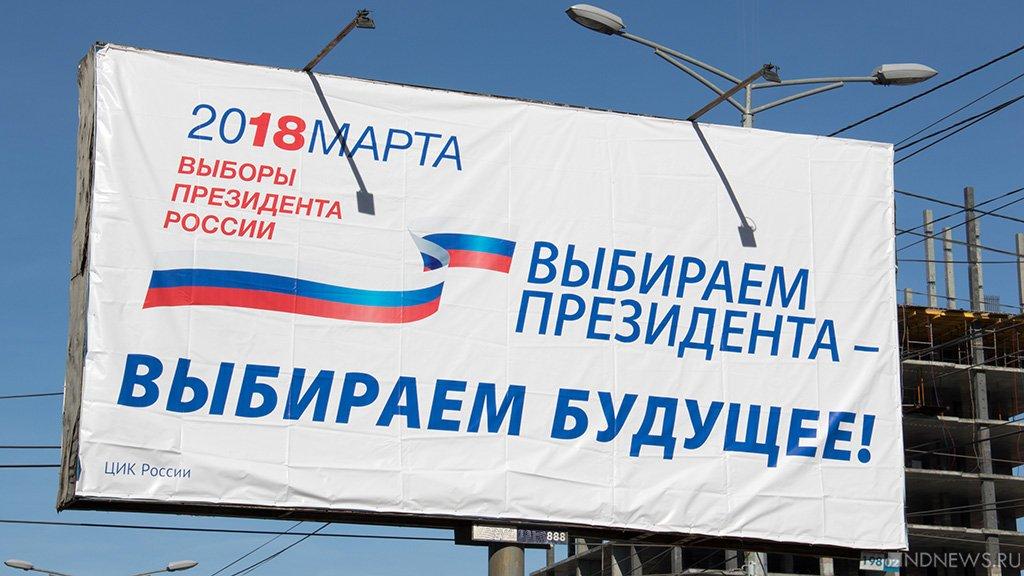 Украина не признала легитимность выборов президента РФ в Крыму