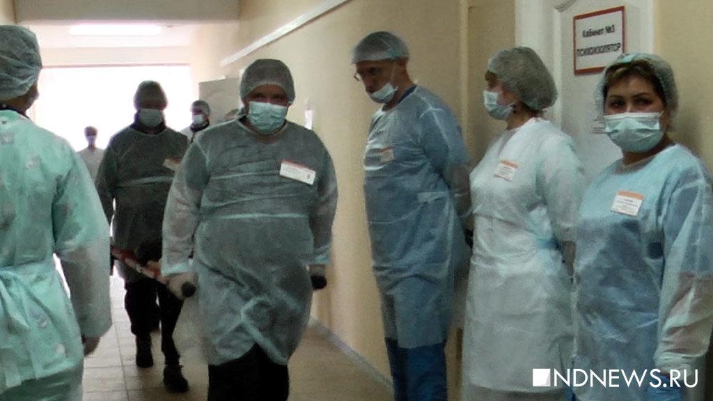 В Биробиджане скончались несколько пациентов психбольницы