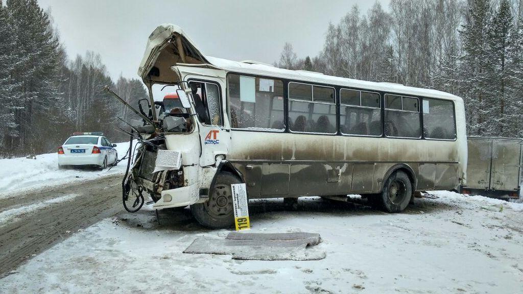 Смертельное ДТП с автобусом и более сотни аварий: ГИБДД подвели итоги снегопада