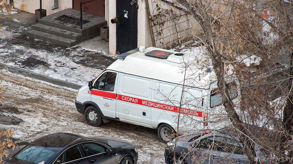 В Челябинске расстреляли машину скорой помощи