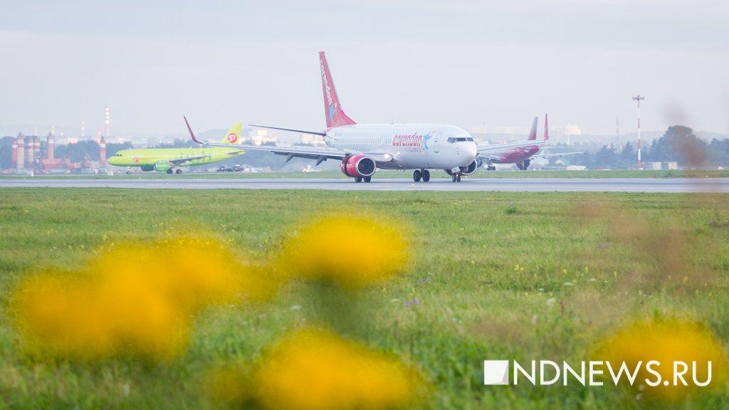 Пять рейсов в день в Сочи, шесть – в Турцию: аэропорт Екатеринбурга обнародовал расписание на лето