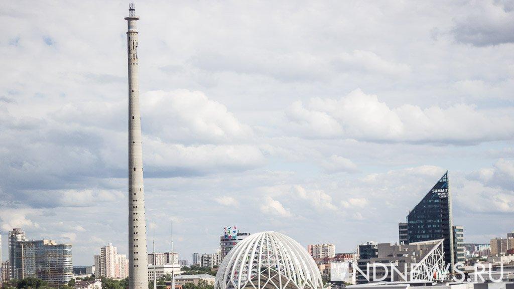Екатеринбургская телебашня: 35 лет обманутых надежд и пропавших миллионов (ФОТО)