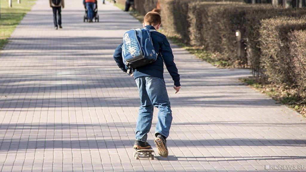 В Челябинске задержали группу школьников-наркодилеров