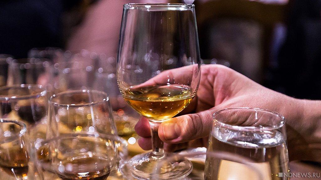 Ждем роста цен: в России задумались о повышении пошлин на вино, пиво и парфюмерию из ЕС