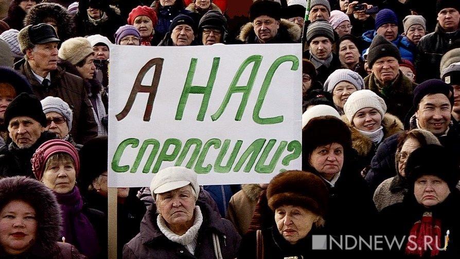 Свердловские власти согласовали митинг против отмены выборов руководителя Екатеринбурга