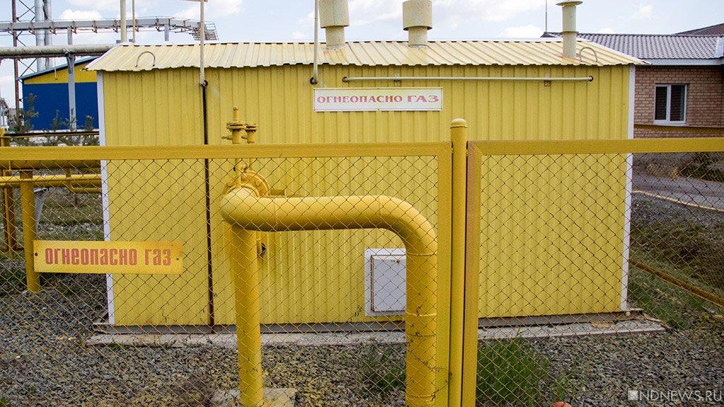 ФСБ: Взорвавшие газопровод наЮБК диверсанты запределами Российской Федерации