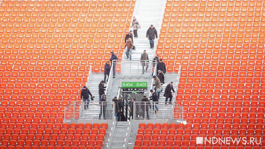 «Урал» реализовал все билеты на 1-ый тестовый матч на«Екатеринбург-Арене»