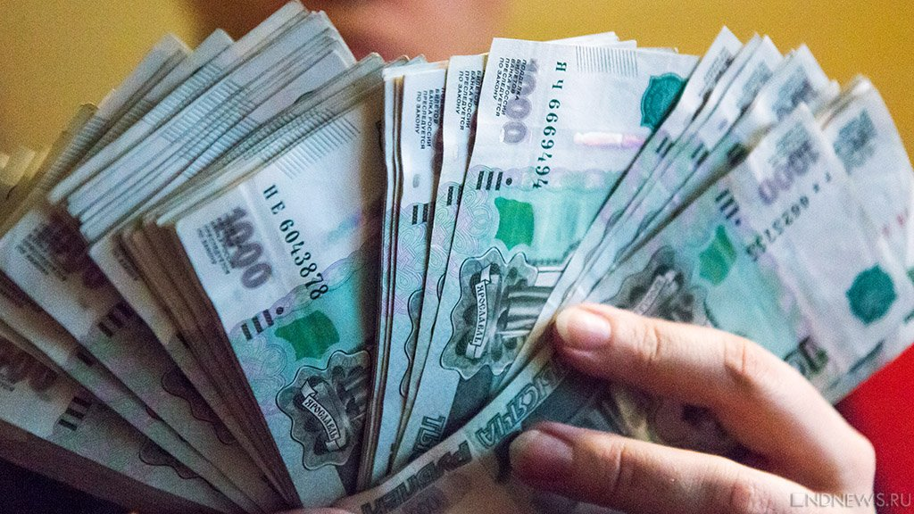 Многодетная мать изКусы отдала деньги мошенникам налечение «жениха»
