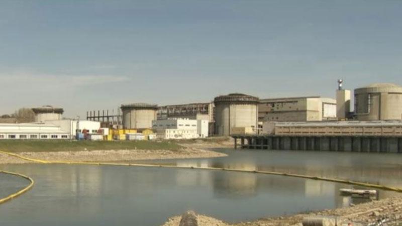 Авария на АЭС в Румынии: угрозы для России нет