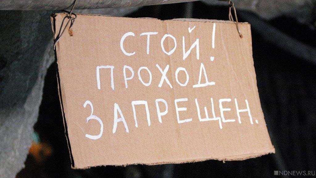 ВЧелябинске опечатали торговый комплекс «Хоум-Центр»