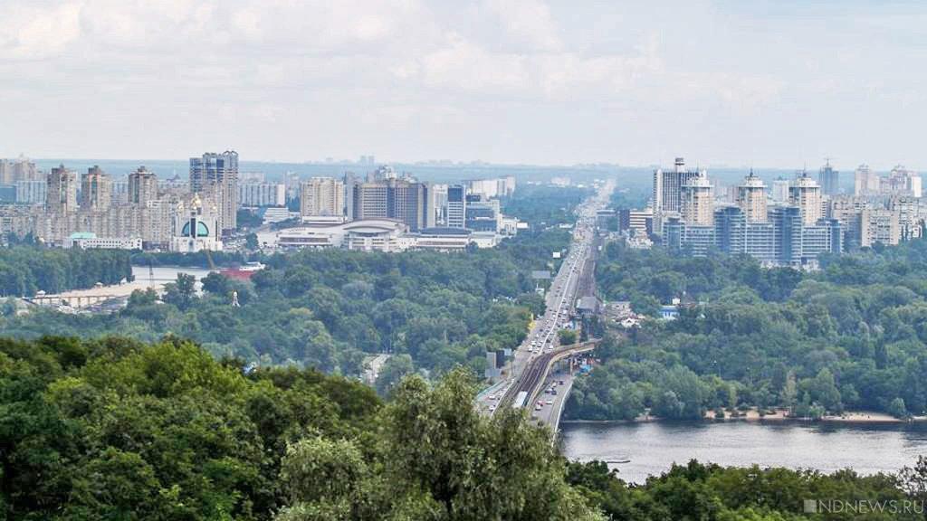 ВКиеве появится улица Кубанской Украины. Марсианская иЛунная наподходе?