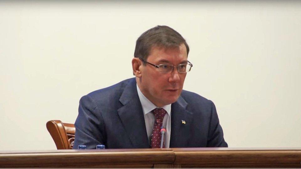 За океаном не ждут: США аннулировали визу генерального прокурора Украины