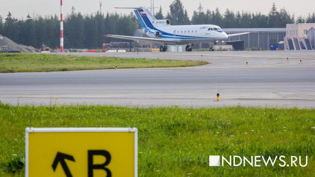 Министр финансов предложил поддерживать авиарейсы врегионы засчет столицы